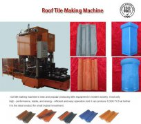 High efficient of concrete roof tile machine